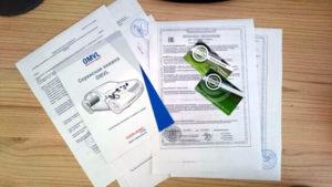 Сертификаты от установщиков