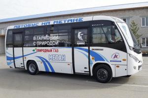Автобус на природном газе